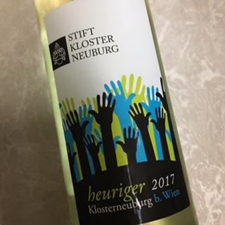 Stift Klosterneuburg Heuriger