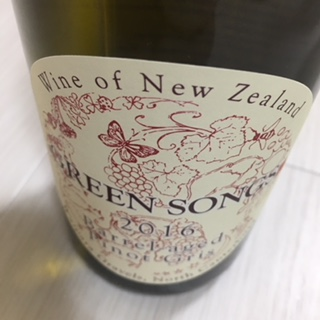 GREEN SONGS Barrei-aged Pinot Gris 2016